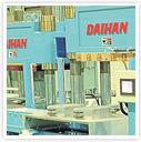 ダイハンのゴム成形機のイメージ画像